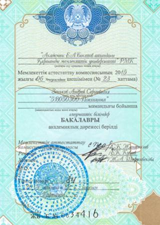 Андрей Зеньков - Bez-imeni-12