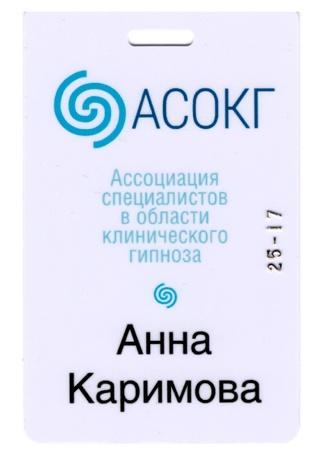 Анна Каримова - 0987-1