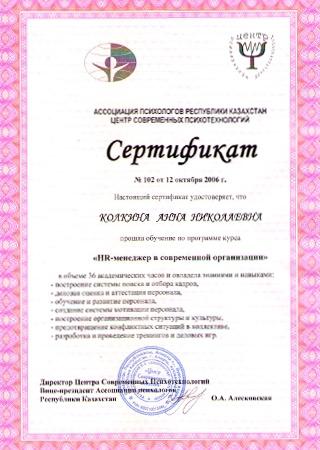 Анна Каримова - 22